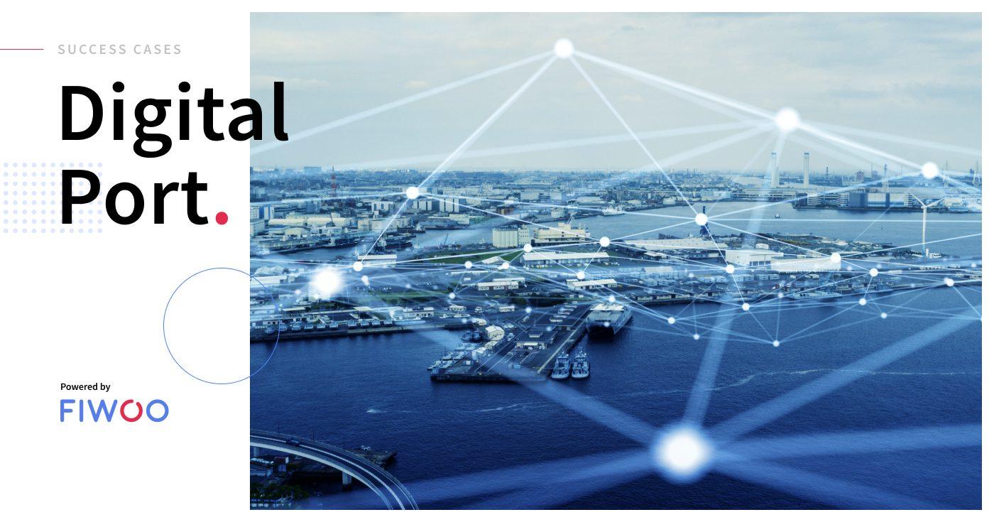 Algeciras Smart Port